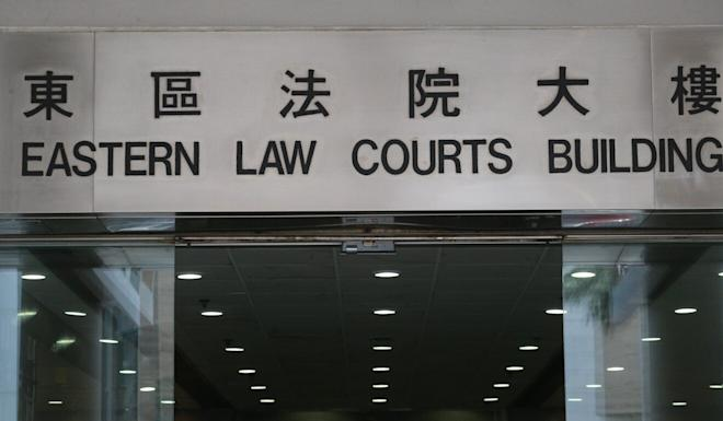 The Eastern Law Courts building in Sai Wan Ho. Photo: Nora Tam