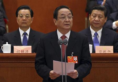 Newly elected chairman of the National Committee of the Chinese People's Political Consultative Conference (CPPCC), Yu Zhengsheng, speaks during the closing ceremony of the CPPCC in Beijing