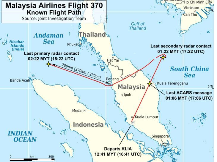 The last known movements of MH370 (Andrew Heneen, via Wikimedia Commons)