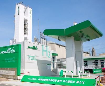 Air Products Korea Ulsan Hydrogen Fueling Station