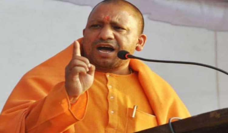 SP has turned Azamgarh into 'stronghold of terrorism': Adityanath