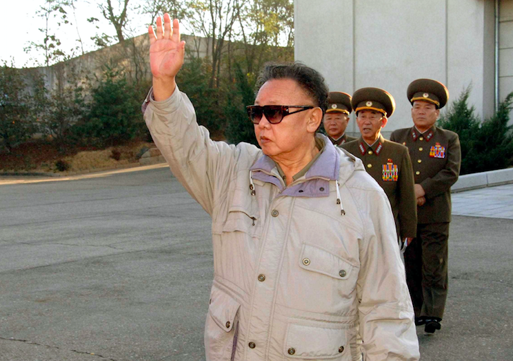 <em>The pair were abducted under the orders of North Korea's then-leader Kim Jong-il (Rex)</em>