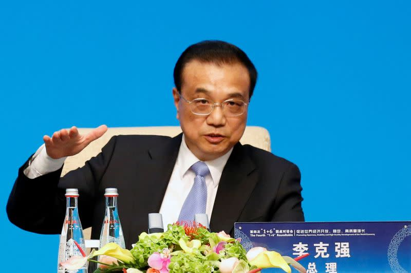 China considering more RRR cuts to lower financing costs - Premier Li