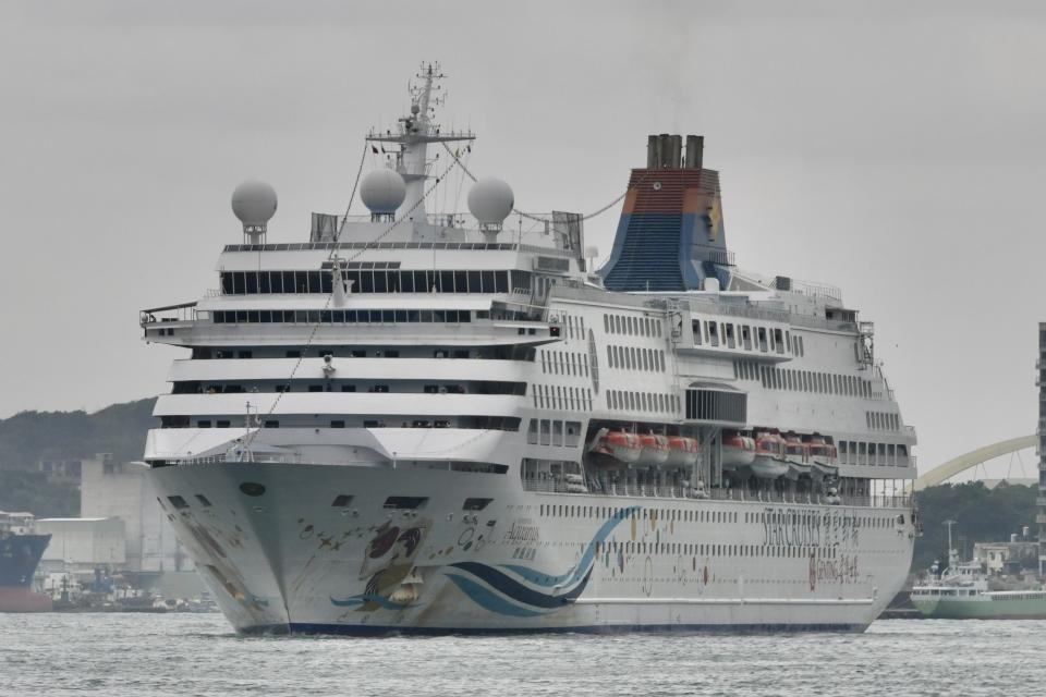 """The SuperStar Aquarius cruise ship, seen here arriving in Taiwan on 8 February, may be """"activated for assessment at a later date"""", said STB. (PHOTO: Getty Images)"""