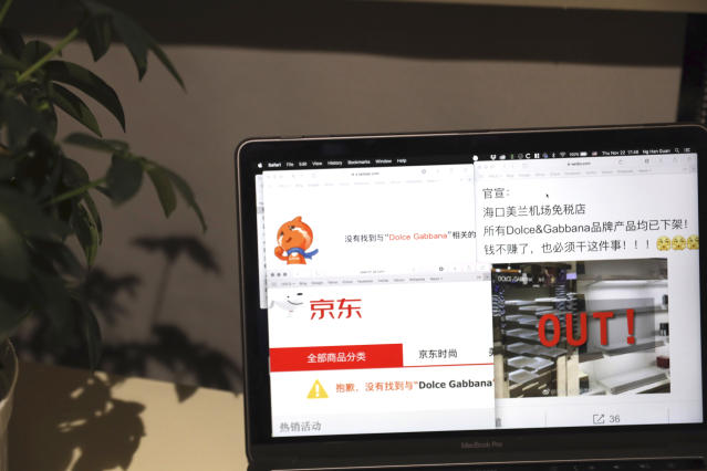 FILE - In this Nov. 22, 2018, file photo, a computer screen shows the online platforms pulling Dolce & Gabbana products from their stores displayed on a computer screen in Beijing, China, Don't mess with China - and its 770 million internet users. That's the lesson Dolce&Gabbana learned the hard way after Chinese netizens expressed their outrage at a promotional video the company made for the Chinese market and insulting comments made on Instagram, though the company blamed hackers for the latter. As retailers pulled their merchandise from shelves, co-founders Domenico Dolce and Stefano Gabbana went on camera to apologize to the Chinese people. (AP Photo/Ng Han Guan, File)