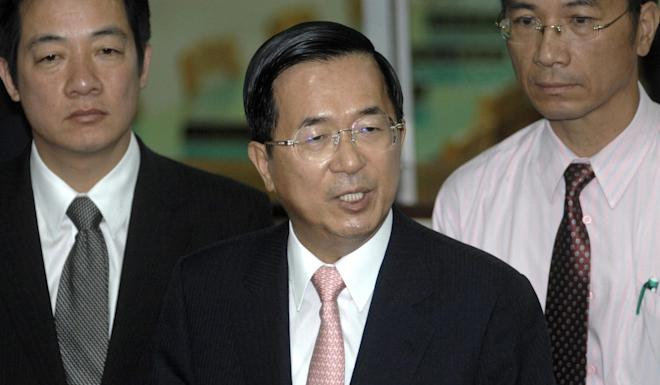 Former president Chen Shui-bian abandoned the annual military review on taking office in 2000. Photo: AFP