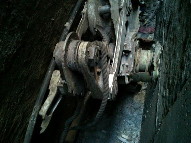 Landing Gear 9/11 NYPD