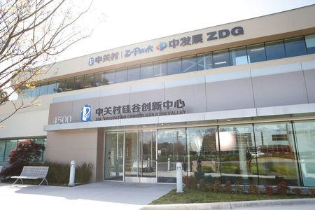 An exterior view of the ZGC Innovation Center is seen in Santa Clara, California