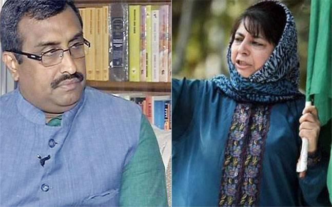Ram Madhav meets with Mehbooba Mufti amid tensions in Valley and coalition