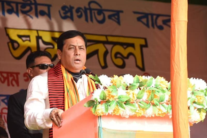 1,615 NDFB Cadres Lay Down Arms in Assam Days After Signing of Bodo Accord