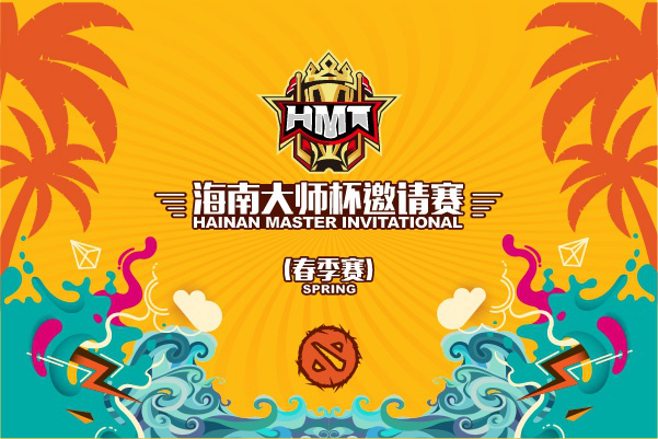 Hainan Master Invitational