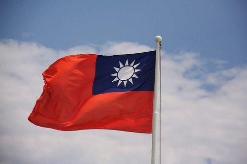 Taiwan's inflation edged down to 2.36%