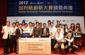 HAITEC and ITRI Awarded With World Champion and Taiwan Winner in Galileo Pro 2012