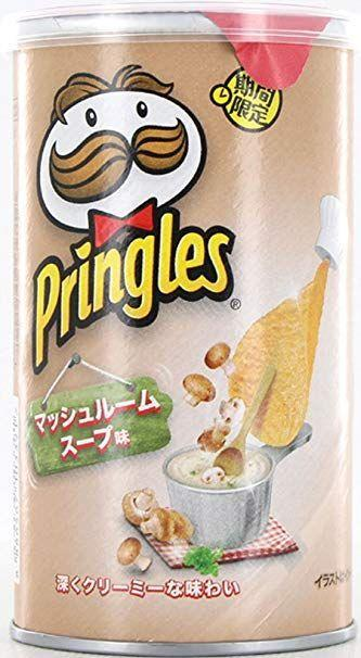 <p>Only available in Japan, this chip is perfect for when you're in the mood for some soup, but aren't willing to sacrifice crunch for creamy goodness.</p>