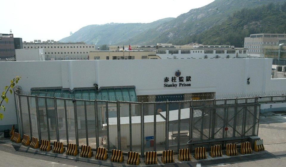 Stanley Prison, where Jimmy Lai is being held. Photo: David Wong