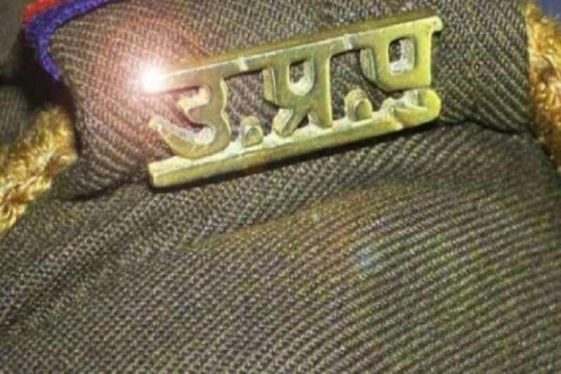 UP Police Officer Masturbates Before Woman Complainant and Her Daughter, Arrested