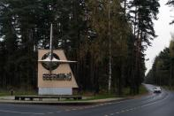 A sign for Star City close to the city entrance near Moscow