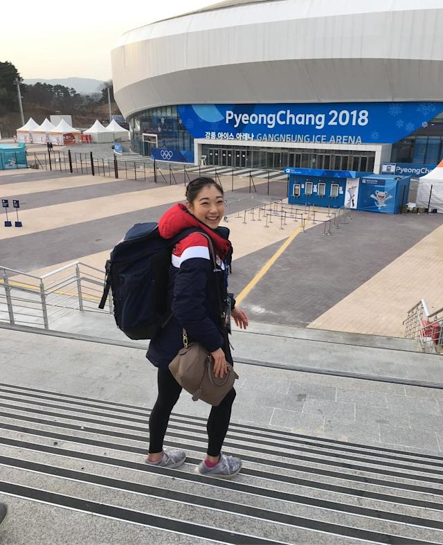 <p>mirainagasu: Is it my turn to compete yet? #winterolympics (Photo via Instagram/mirainagasu) </p>