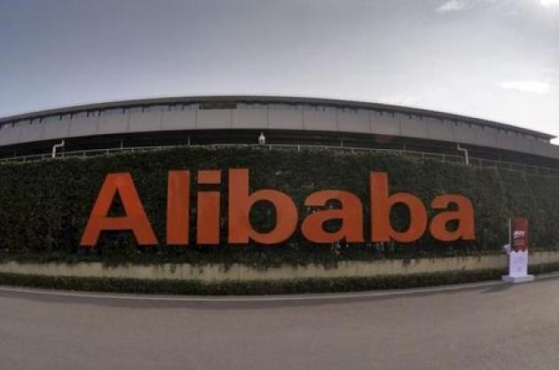 Alibaba to launch product similar to Amazon Echo: source