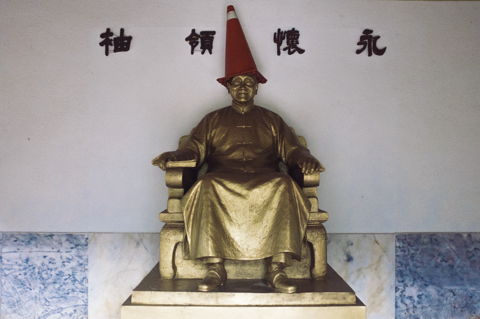 Chiang Kai-Shek's statue is seen on the second floor of the Taroko Tower near Changchun Shrine, in this undated photo. (Photo courtesy of @u/0kj0se/Reddit)