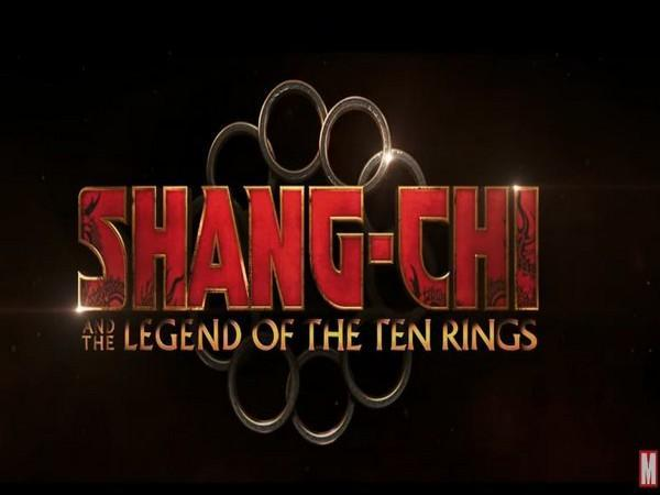 Poster of 'Shang-Chi and the Legend of the Ten Rings' (Image Source: YouTube)