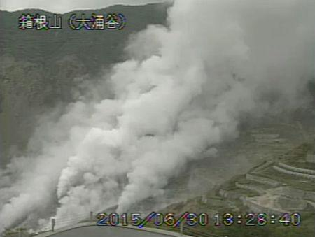 A video grab from the Japan Meteorological Agency's live camera image shows smoke rising from Owakudani vally at Mount Hakone where a small volcanic erupted, in Hakone town, west of Tokyo June 30, 2015. REUTERS/Japan Meteorological Agency/Handout via Reuters