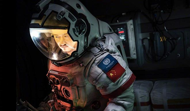 The Wandering Earth was based on the novella of the same name by Liu Cixin. Photo: China Film Group Corp