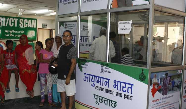 Govt Inks MoU With Industry Body To Streamline Deliver Of Services Under Ayushman Bharat