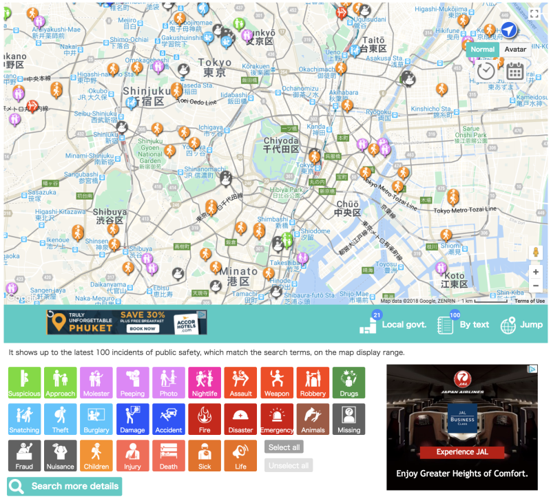 Japan S Interactive Crime Map