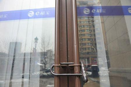 A closed branch office of Ezubao, once China's biggest P2P lending platform, is seen in Hangzhou
