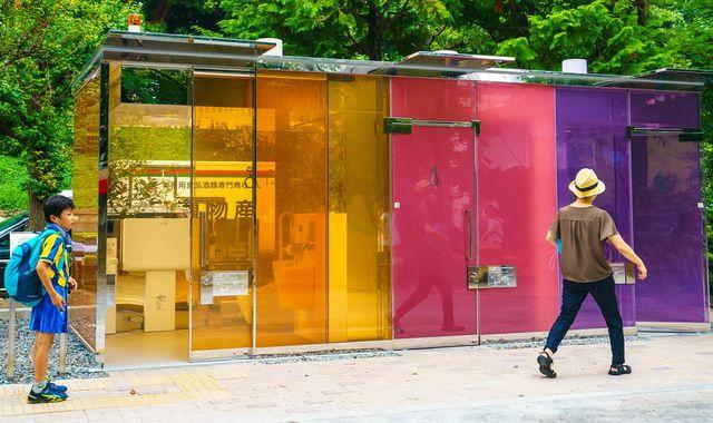 Japan: See-through public toilets open in Tokyo parks