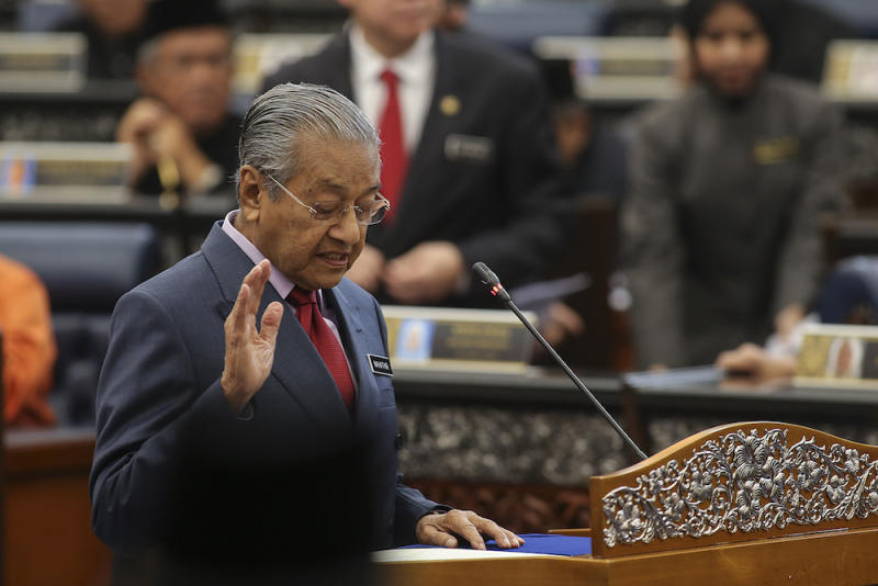 Prime Minister Tun Dr Mahathir Mohamad Ismail during the swearing-in ceremony in Parliament, July 16, 2018. — Picture by Azneal Ishak