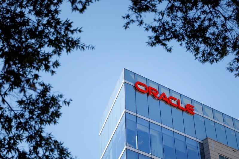 FILE PHOTO: An exterior view of the Oracle Field Office in Arlington, Virginia.