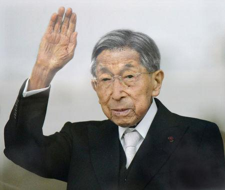 Uncle of Japanese Emperor Akihito dies, aged 100