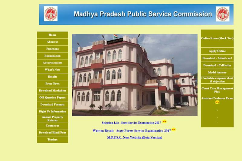 MPPSC State Service Exam 2018 – Online Objection link for Prelims Answer Key live at mppsc.com