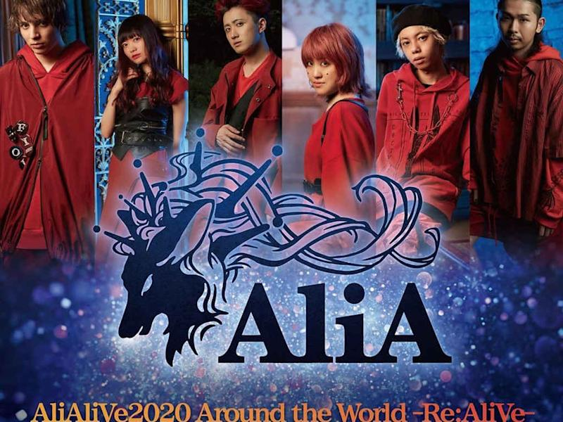 """""""AliAliVe2020 Around the World -Re:AliVe- ASIA TOUR"""" has been postponed to later dates."""