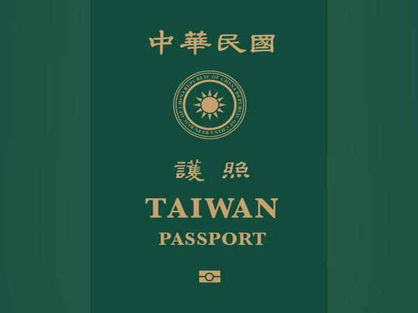 A look of the new Taiwan passport. (Photo creidt: Taiwanese Ministry of Foreign Affairs)