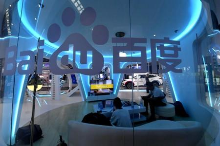 Sign of Baidu is seen on a glass at its booth during the Digital China exhibition in Fuzhou, Fujian