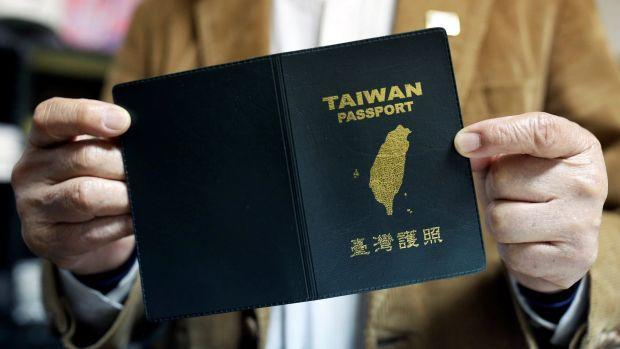 Taiwan's pro-independence passport cover for sale is pictured at Taiuan-e-tian shop in Taipei