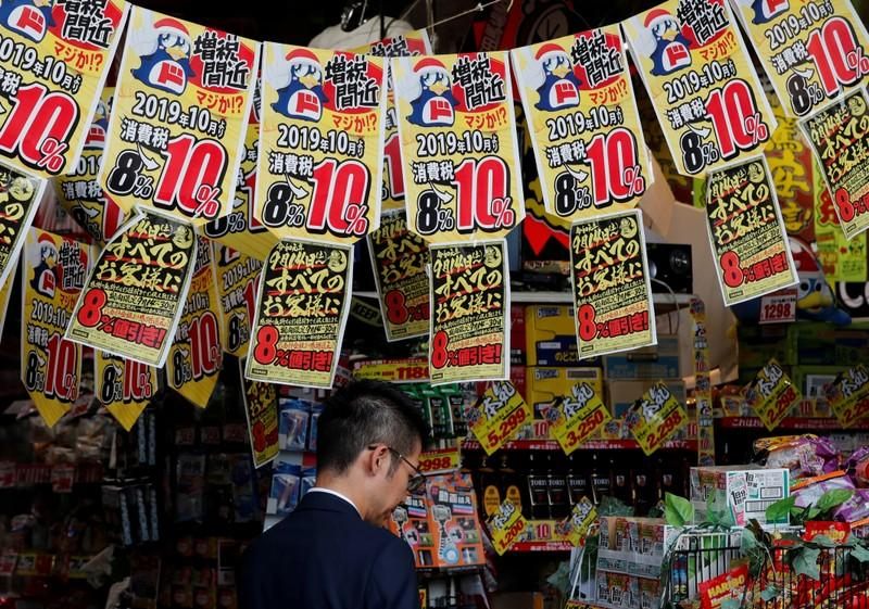 Japan's consumer inflation stagnant despite tax hike boost
