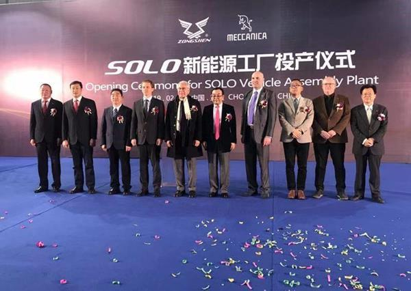 Opening Ceremony for SOLO Vehicle Assembly Plant:In attendance, from left side to right, was Liu Gang, General Manager of Zongshen Automobile Co. Ltd., Yang Yaping, Vice Executive of Ba'nan, Xin Guorong, Secretary of Ba'nan, Jeff David, Consul General, Steven Sanders, Chairman of Electra Meccanica, Zuo Zongshen, Chairman of Zongshen Group Jerry Kroll, CEO of Electra Meccanica, Hu Xianyuan, Chairman of Zongshen Automobile Co. Ltd./ Vice President of Zongshen Group, Henry Reisner, President of Electra Meccanica and Li Yao, Executive Vice President of Zongshen Group.