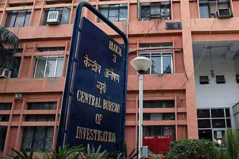 CBI Arrests PNB General Manager from UPA Period