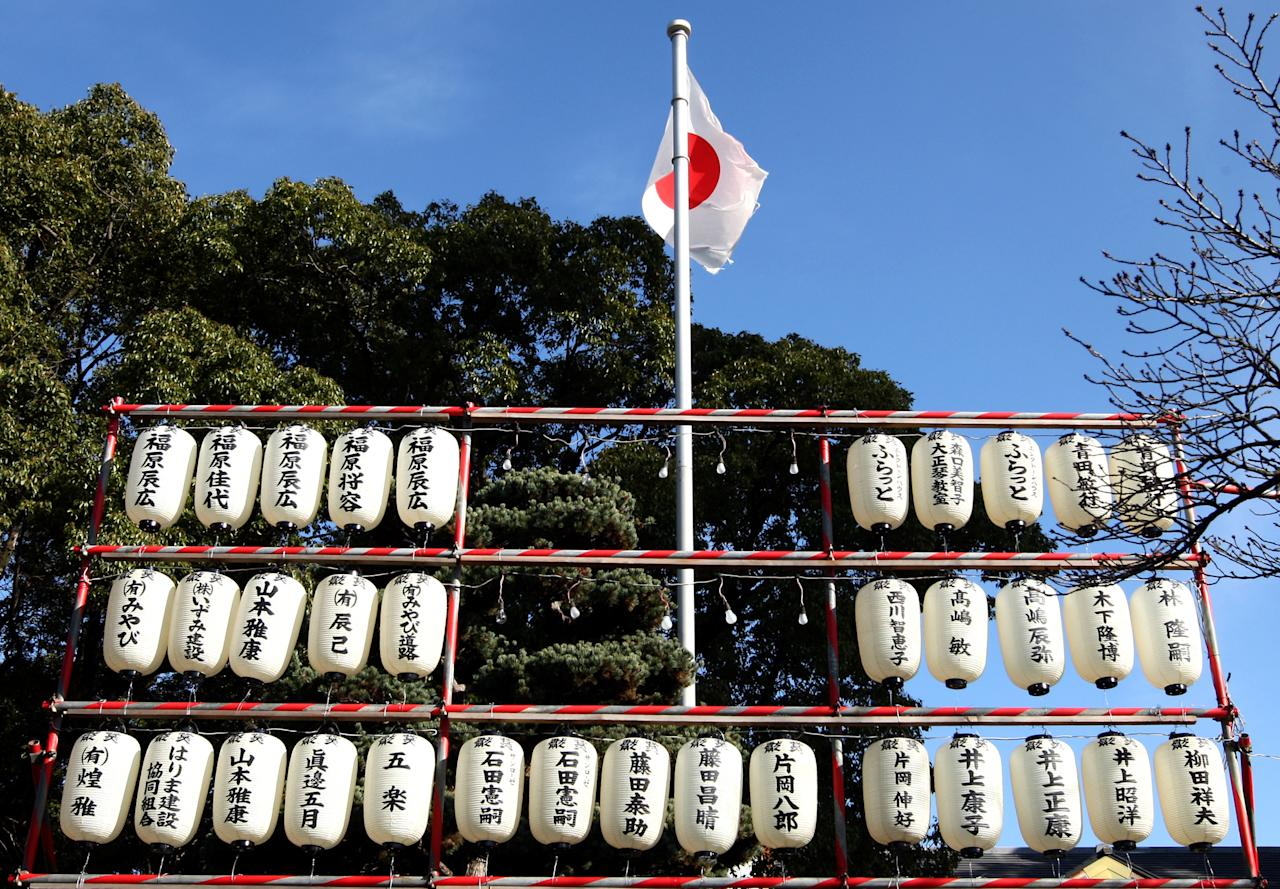 HIMEJI, JAPAN - DECEMBER 27:  Lanterns celebrating the forthcoming Japanaese 'Year of the Dragon' are displayed at Sosha Shrine on December 27, 2011 in Himeji, Japan. Japanese years are commonly associated with the twelve animals Mouse, Cow, Tiger, Rabbit, Dragon, Snake, Horse, Sheep, Monkey, Rooster, Dog and Pig.  (Photo by Buddhika Weerasinghe/Getty Images)