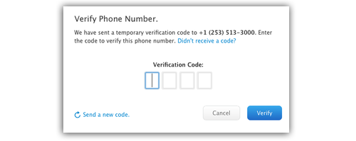 Verify Phone Number screen