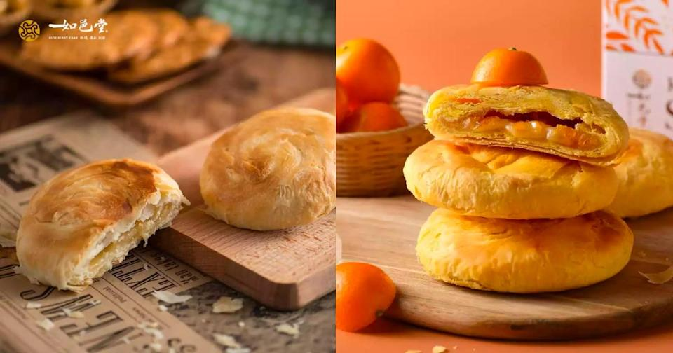 a collage of sun cakes from ruyi sunny cake