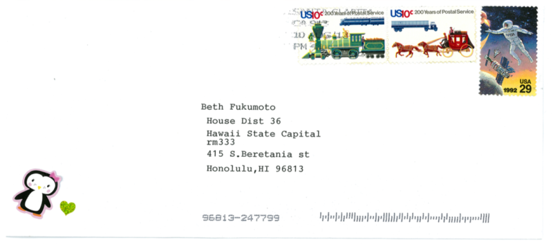 A scanned version of the envelope in which the letter was sent. (Courtesy of Rep. Beth Fukumoto's office)