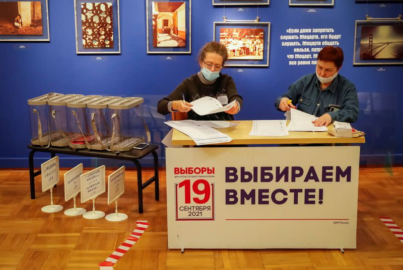 A polling station gets ready for three-day parliamentary vote in Moscow