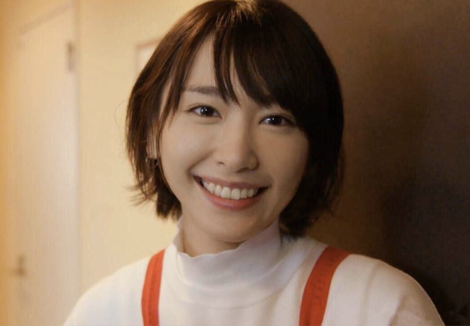 Japanese actress Yui Aragaki.