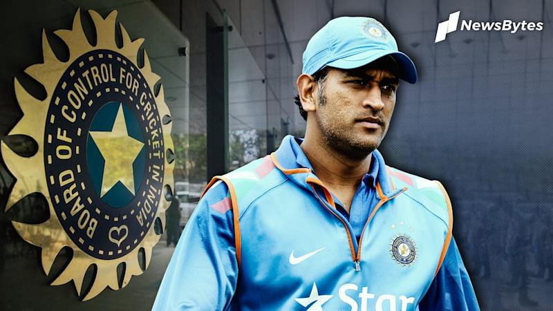 BCCI might host a farewell match for MS Dhoni: Reports