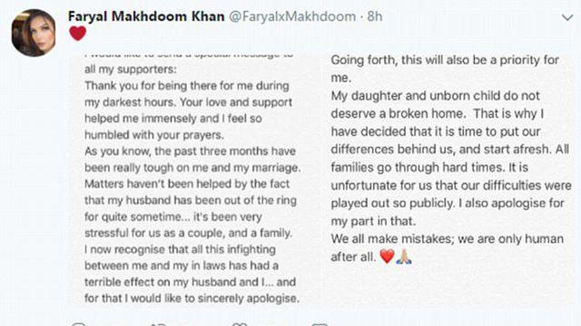 Makhdoom's open apology. Pic: Twitter